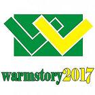 warmstory2017