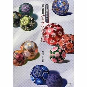 Temari-Embroidery-Thread-Ball-Japanese-Craft-Pattern-Book-Musashino-Flower