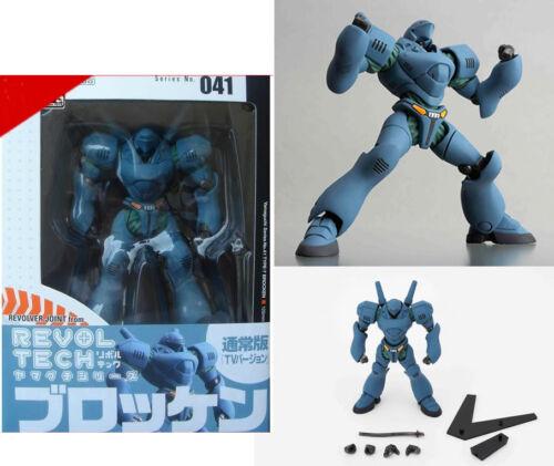 """Original Kaiyodo REVOLTECH 041 Anime Mobile Police PATLABOR /""""BROCKEN/"""" Figure toy"""