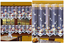 SOLD BY METERS CAFE NET CURTAIN-LADYBIRD MULTI COLOUR