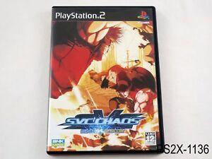 SNK-vs-Capcom-SVC-Chaos-Playstation-2-Japanese-Import-PS2-Japan-JP-US-Seller