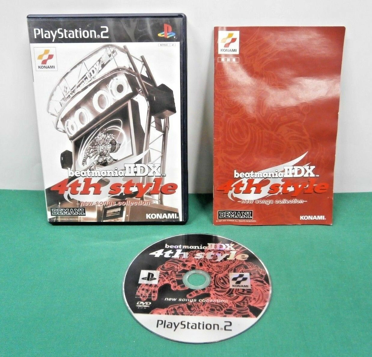 Beatmania IIDX 4th Style (Sony PlayStation 2)