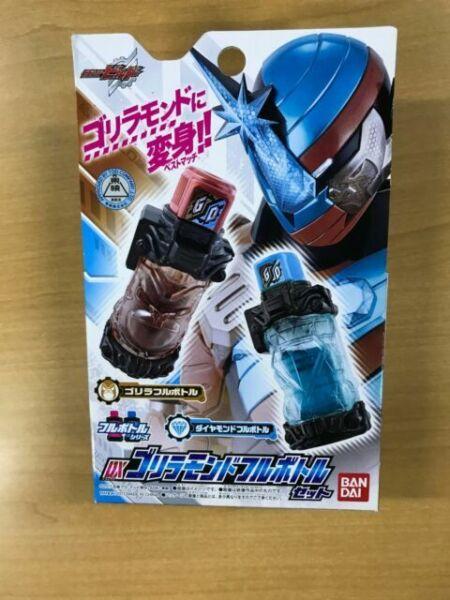 Kamen Rider Build DX Gorilla Mond Full Bottle Set Bandai F//S w//Tracking# Japan
