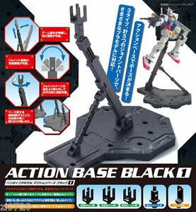 NEW Bandai Hobby Action Base 1 Display Stand (1/100 Scale), Black Gundam