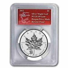 New 2012 Canadian Silver Maple Leaf Dragon Privy M 1oz PCGS SP69 Reverse Proof