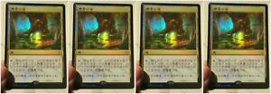 4-Foil-Prerelease-Promo-Chinese-Fabled-Passage-Throne-of-Eldraine-Magic-MTG-MINT
