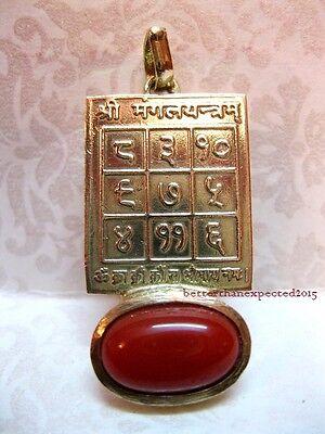 Very Rare Mangal Dosha Yantra Pendant with Red Coral Stone 5 Ratti, or 480  mg | eBay