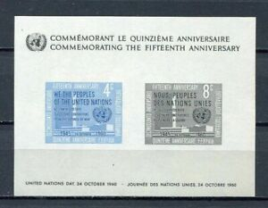 19890-UNITED-NATIONS-New-York-1960-MNH-Nuovi-15th-of-UNO-S-S