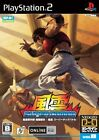 Used PS2 SNK NEO GEO Fu-un Super Combo SONY PLAYSTATION 2 JAPAN VERSION