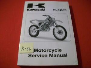 kawasaki klx450r klx 450r motorcycle serv man assembly rh ebay com kawasaki klx450r owners manual 2008 kawasaki klx450r service manual