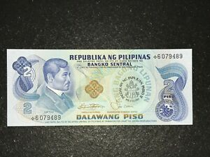 Philippines-ABL-Series-2-Pesos-Overprint-Star-Replacement-Banknote-UNC