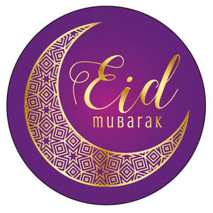 70 X Eid Mubarak Muslim Ramadan Favour Gift Stickers Eid Al Adha Dhul Hajj 203 Ebay