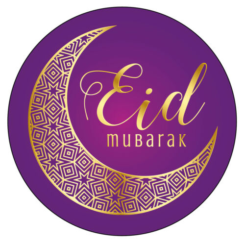 70 x EID Mubarak Muslim Ramadan Favour Gift Stickers Eid al-Adha Dhul Hajj 203