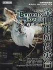 Butterfly Lovers - a Music and Dance Film 0747313500260 DVD Region 1