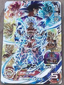 Super Dragon Ball Heroes UM8 SEC UM8-SEC 1 Card Son Goku 2019 Bandai from JP