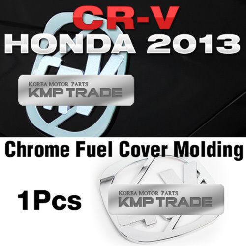 Chrome Fuel Cover Garnish Molding Trim D927 For HONDA 2012-2016 CR-V