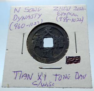 998AD-CHINESE-Northern-Song-Dynasty-Antique-ZHEN-ZONG-Cash-Coin-of-CHINA-i72683