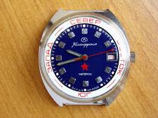 VOSTOK KOMANDIRSKIE Soviet Russian watch with Stop