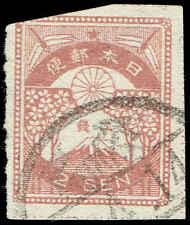 Scott # 181 - 1923 - ' Mt. Fuji & Cherry Blossoms '; Granite Paper
