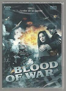 DVD-BLOOD-OF-WAR
