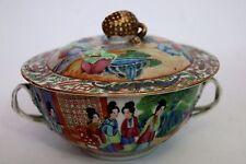 ANCIEN BOL COUVERT EN PORCELAINE DE CHINE CANTON FAMILLE ROSE 19EME CHINESE 19TH