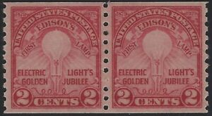 US Stamps - Scott # 656 - Coil Pair - Mint Lightly Hinged                (H-759)