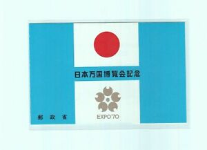 JAPAN WORLD EXPOSITION , OSAKA , 1970 BOOKLET WITH UNMOUNTED MINT SHEET
