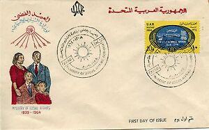 Premier Jour Timbre Egypte N° 634 Ministere Des Affaires Sociales TrèS Poli