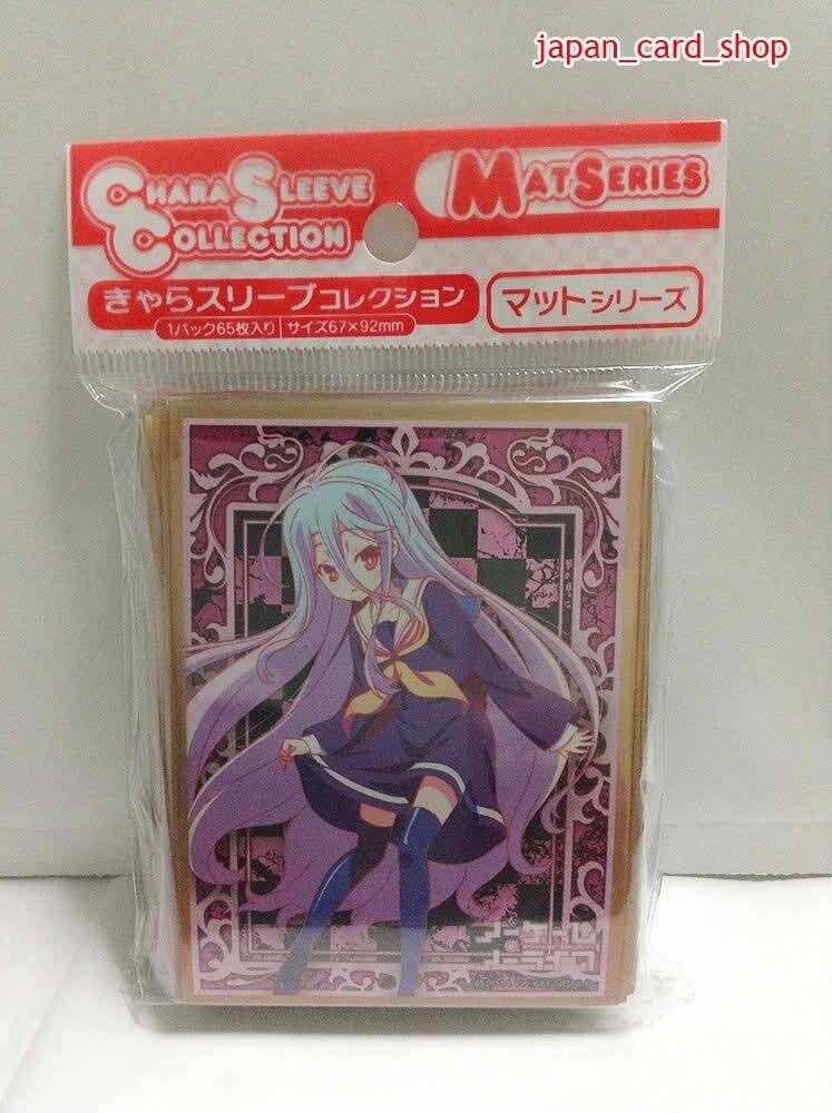 20640 AIR TCG Card Sleeves(65) 67x92mm No Game No Life - Shiro