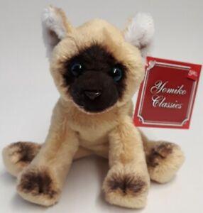 Suki 12009 Cat Ragdoll 5 1/2in Cuddly Toy Collection Suki Classic