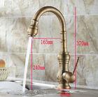 ottone anti Stile moderno bacino del rubinetto del bagno Kitchen Sink Rubinetto