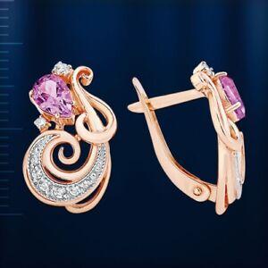 Russische-Silber-925-Ohrringe-Rosegold-vergoldet-mit-Amethyst-CZ-Neu-Glaenzend
