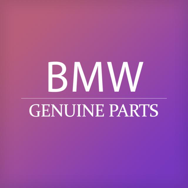 BMW Genuine Windshield Washer Pump GROMMET seal for 318i 318is 318ti 320i 323i 325e 325i 325is 325ix 328i 524td 525i 528e 528i 530i 533i 535i 540i 540iP 735i 735iL 740i 740iL 740iLP 750iL 750iLP 840Ci 840i 850Ci 850CSi M3 M3 3.2 M5 M5 3.6 Z3 1.9 Z3 2.5 Z3