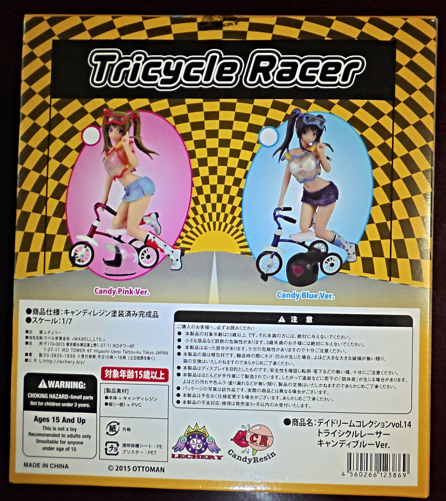 2015 Lechery Daydream Collection 1 6 Tricycle Racer Candy bluee Ver PVC Figure NY