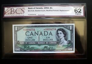 1954-BANK-OF-CANADA-1-Beattie-amp-Coyne-Replacement-A-A-0034754-BC-37aA