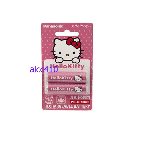 Panasonic Eneloop 2000mAh Hello Kitty AA Rechargeable Battery