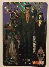 Yu Yu Hakusho PP CARD Prism 48 Version Hard
