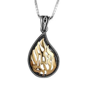 Pendant-Kabbalah-034-My-flame-034-Amulet-Nachman-Sterling-Silver-amp-Gold-9K