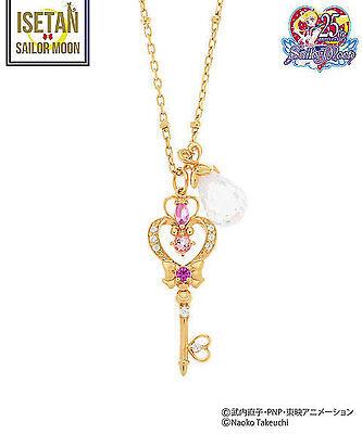 2017 ISETAN Sailor Moon x Samantha Tiara Collaboration Space-time key necklace