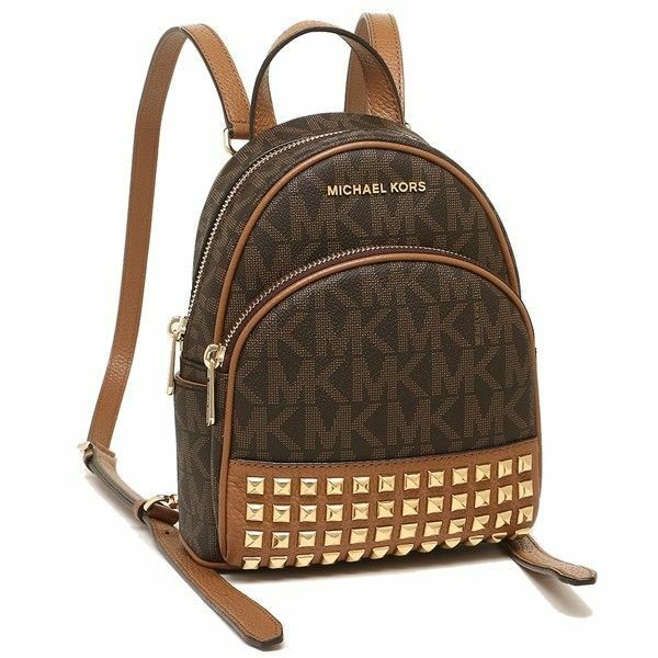 0e42fdc90247 Michael Kors Abbey 35t7gayb0b XS Studded Backpack PVC Brown acorn for sale  online