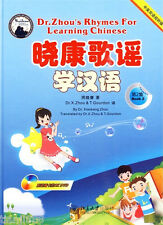 Dr. Zhou's Rhymes for Learning Chinese: Vol.2 (Book with 1CD & 1DVD)