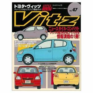 HYPER-REV-Book-Vitz-TOYOTA-47