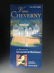 Brochure-Tintin-exposition-Chateau-de-Cheverny-TBE