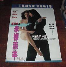 """Chingmy Yau """"Naked Killer"""" Simon Yam RARE Hong Kong 1992 NEW POSTER A"""