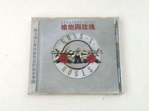 GUNS-N-039-ROSES-GREATEST-HITS-CD-JAPAN-SONY-2004-NO-OBI-VG-VG