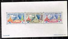Laos Kingdom Art Saving Monuments of Nubia Map Souvenir Sheet 1963 MNH