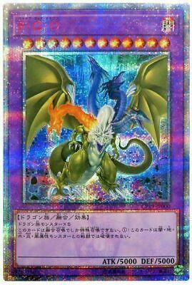 Yu Gi Oh fusión japonés f.g.d cinco cabezas dragón M rara secreta CP19 JP000 20