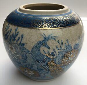 Genuine-VTG-Kutani-Porcelain-Vase-Blue-Gold-Peacock-Floral-Crackle-4-034-T-Japan