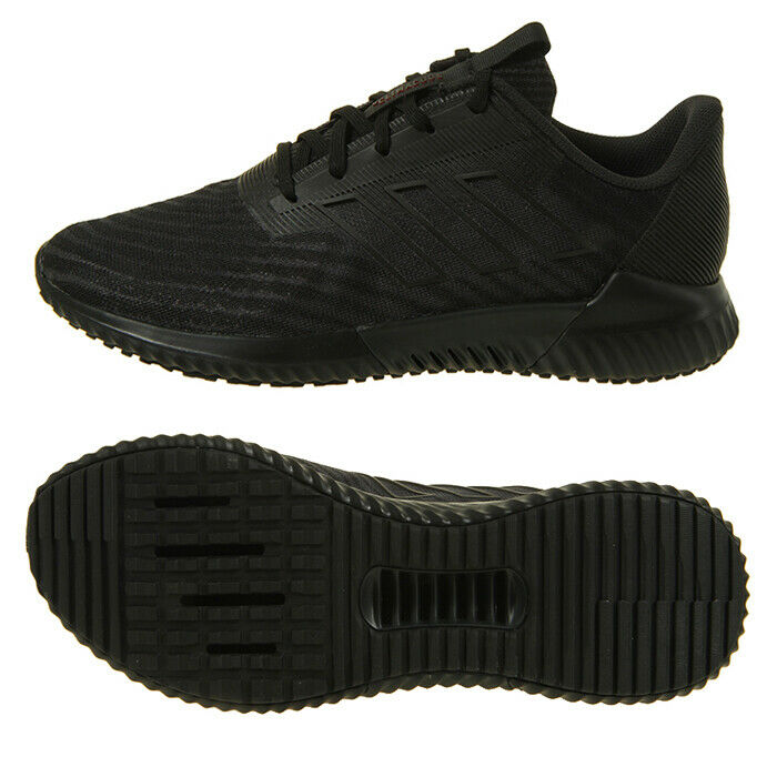 Adidas Climacool 2.0 M (B75855) Running Gym Training Sneakers Trainers shoes