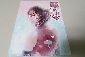 Naruto-doujinshi-Sasuke-X-Sakura-Sarada-A5-de-44-paginas-Marsh-yukidoke-no-prologo